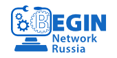 Компания «Begin Network Russia»